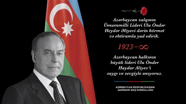 """Guluyev: """"Merhum Aliyev'i vefetanın 15 . Yıldönümünde saygı ile anıyoruz"""""""