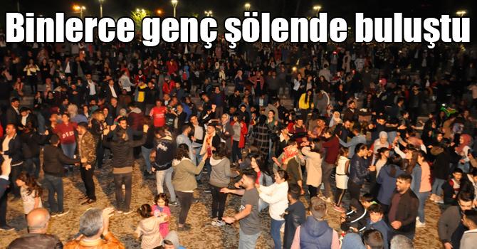 Kars'ta binlerce genç şölende buluştu