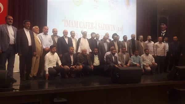 İmam Caferi Sadik'in İslam Medeniyetine Katkısı Kars'ta anlatıldı