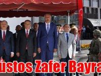 Büyük Zafer, 97'inci yılında Kars'ta coşkuyla kutlandı