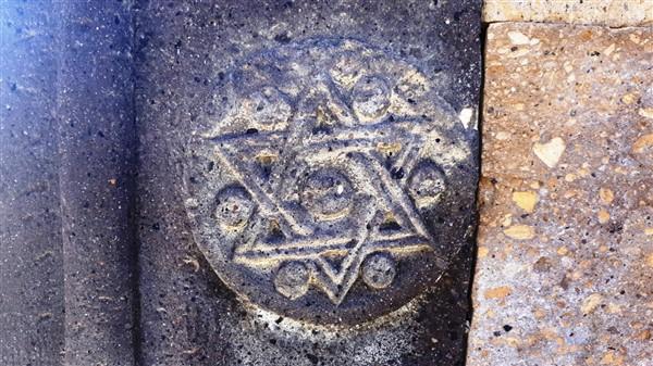 ani'de,-davut-yildizi-(suleyman-muhru)-(5).jpg